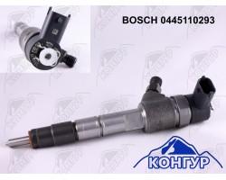 0445110293 Bosch