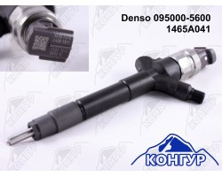 095000-5600 Denso