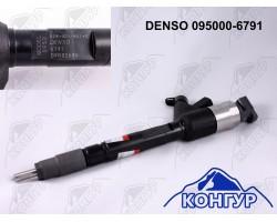 095000-6791 Denso