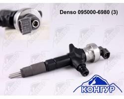 095000-6980 Denso