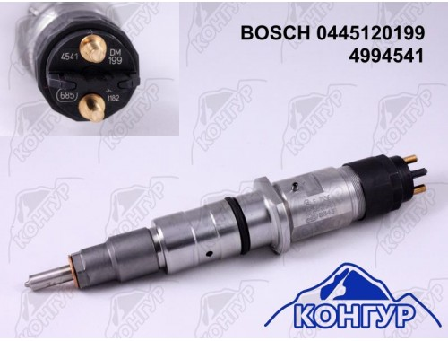 4994541 Бош Bosch Купить дизельные форсунки