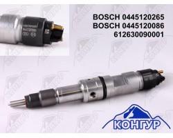 0445120265 / 0445120086 Bosch