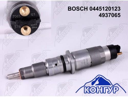 4937065 Бош Bosch Купить дизельные форсунки