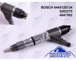 0445120134 Bosch